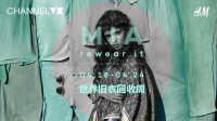 [CHANNEL ViE呈现]点燃世界旧衣回收热 #WorldRecycleWeek