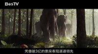 《奇幻森林》3亿人民币引爆 160419