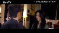 《北京遇上西雅图2》称霸五一档 160503