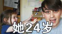 【拂菻坊】其实她24岁