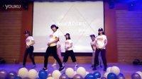 哈工大威海大学生志愿服务中心2016年送大四BigBang舞蹈秀