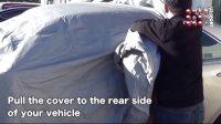 汽车车衣(车罩)安装步骤 Car Cover(end)