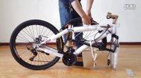 視頻: 嘉仕琦山地自行車安裝視頻