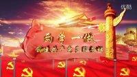 龙井市--创建共产党员服务城