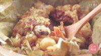 荷香糯米鸡|太阳猫早餐