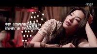 小野麗莎獻聲《我最好朋友的婚禮》推廣曲MV《等待你出現》