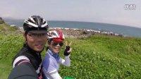 GoPro 台湾离别时 环花东365km
