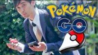【创客星球TOP5】Pokemon Go什么时候能在中国玩?