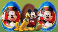 三只迪士尼米老鼠出奇蛋 3 Mickey Mouse Chocolate Surprise Eggs #080