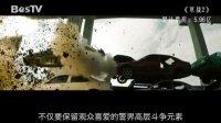 《寒战2》击退新片破5亿人民币 160719