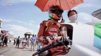 CMBC中国摩托车场地锦标赛@peking