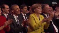 奥巴马与默克尔观看7台KUKA KMR iiwa齐舞 @德国汉诺威开幕仪式(完整版)