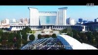 温岭市坞根镇 省级生态文化建设宣传片