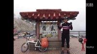 GoPro 台湾离别时 KOM挑战100km