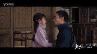 《危城》曝劇情版MV展現俠者大義 劉青雲演繹孤膽英雄