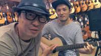 [旅游]飞买不可EP01日本指弹完吉他整版
