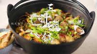 还在为晚餐吃什么而发愁吗 超好吃的焖锅方法居然在这里 10
