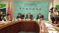 【旅游资讯】2016世界旅游城市联合会重庆香山旅游峰会 9月将在重庆举办