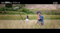 """電影《從你的全世界路過》發布""""超深情""""版預告片,9月29日全國上映"""
