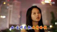 冷漠&杨小曼 - 心锁
