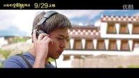 電影《從你的全世界路過》終極版預告 9月29日全國上映