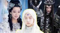 《幻城》揭秘莲姬是如何与渊祭生的樱空释 95—《广式妹纸吐槽 2016》