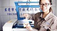 激光切割雕刻机——特殊应用,面包切割