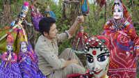 第八十九集 玉米地杀人的木偶 印度