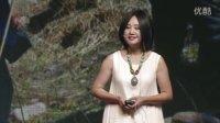 文明的进程中,我们丢失了什么:亚妮@TEDxSanlitun