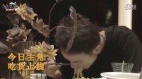 【凌云说】谜之吃货篇(附作死篇)#美食美刻#