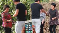 中国农村掉iPhone7道德测试 42