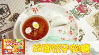 中华料理拉面饺子套餐