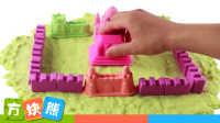 陪孩子一起用魔力沙做梦幻城堡 07