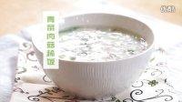 懒得做饭的时候可以给自己熬碗青菜肉菇粥 13