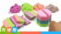 【方块熊】巧用家庭小道具玩魔力沙!