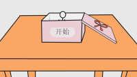 【小熙解说】小纸人的礼物 小火柴人找礼物遇到萌萌的外星蟑螂发好人卡!