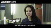 《超級快遞》12月2日上映 快遞員陳赫被宋智孝狂追