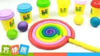自制彩虹波板糖棒棒糖 19