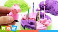 一起来参加小猪佩奇的生日派对吧 22