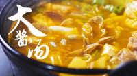 喝上一碗大酱汤 整个人都能暖起来 34