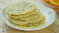 橙香三文鱼蔬菜饼 32