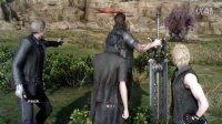 PS4 最终幻想15 大帝解说 第1期 为生活费烦恼的贫穷王子