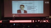 为什么女性要学习编程:文洋@TEDxBJUT