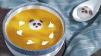 冬至熊猫汤圆 46