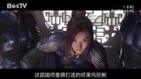张艺谋《长城》5亿人民币引爆 161220