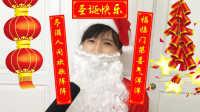 如果圣诞节是中国的节日 72