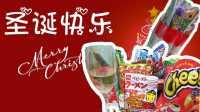 小RiN子の食玩 55 圣诞大礼包零食