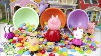 小猪佩奇和他的朋友们的彩虹糖果舞会 321