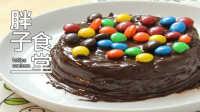 这个巧克力蛋糕不是用烤箱做的 39