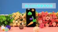 儿童创意手工制作教程超轻粘土蔬菜手机壳diy 08